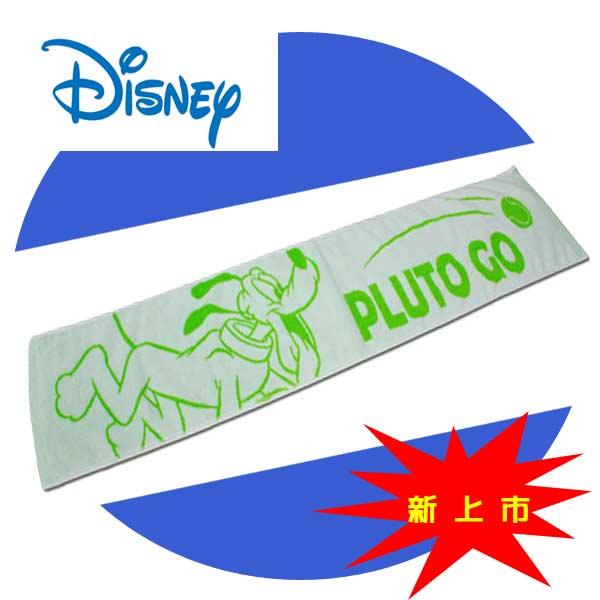 ~Disney迪士尼~HJD499~28~PLUTO GO 毛巾 1入