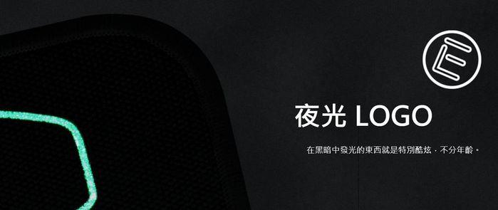 Cooler Master MP510 布質電競滑鼠墊 (XL) 900*400*3mm