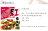 聯夏-免煮菜系列(咖哩牛.咖哩雞.東坡肉.紅燒牛腩.宮保雞丁.黑胡椒牛腩)口味任選(200g / 包)【摩斯嚴選】【樂天新會員限定】領券享8折→券碼:2009NEW200G 5