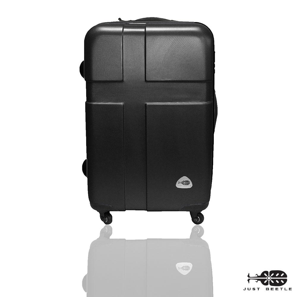 Just Beetle愛琴海系列20吋輕硬殼旅行箱 / 行李箱 4