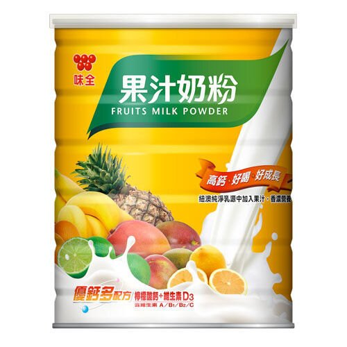 味全 果汁奶粉 1000g