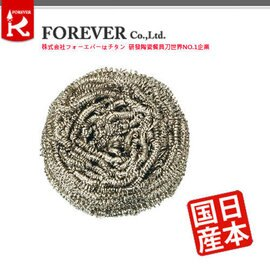 日本製造 鋒愛華FOREVER 銀抗菌鋼刷 30g