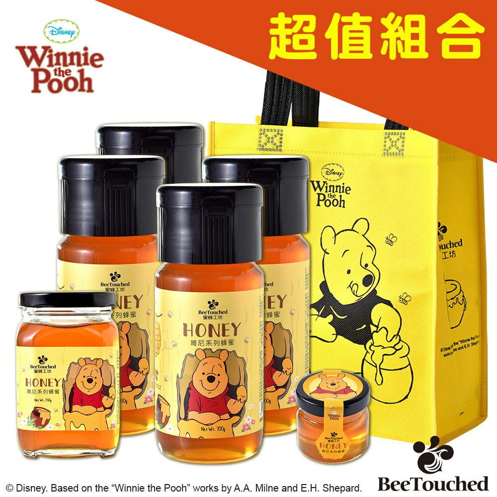 蜜蜂工坊-迪士尼小熊維尼系列蜂蜜-超值優惠六件組( 附小熊維尼蜂蜜提帶 ) 0