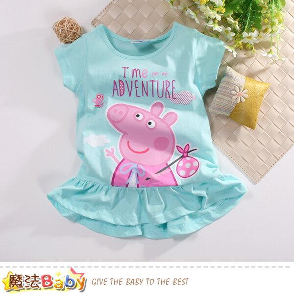 女童裝粉紅豬佩佩授權正版純棉連身裙魔法Baby~k50853
