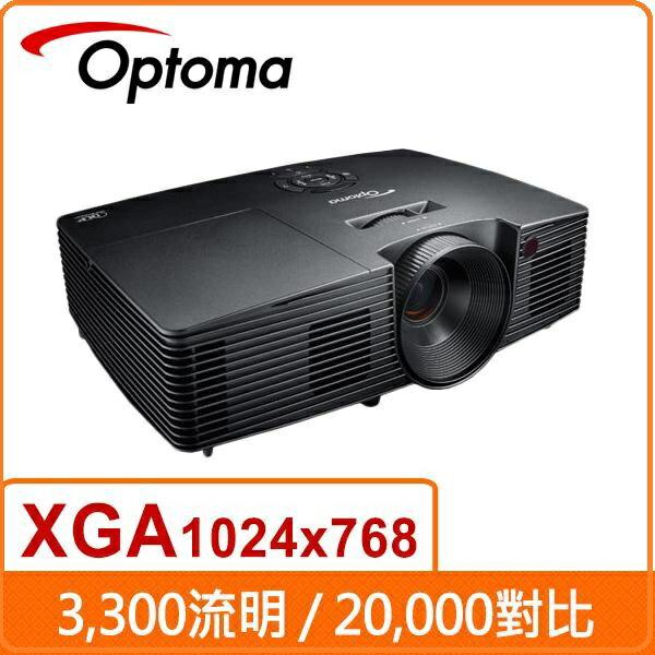 OPTOMA RS330X XGA多功能投影機 支援3D 3300流明