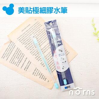 NORNS【日貨TOMBOW AQUAPiT美貼極細膠水筆】日本 蜻蜓牌 筆型 口紅膠 黏貼用品 PIT文具