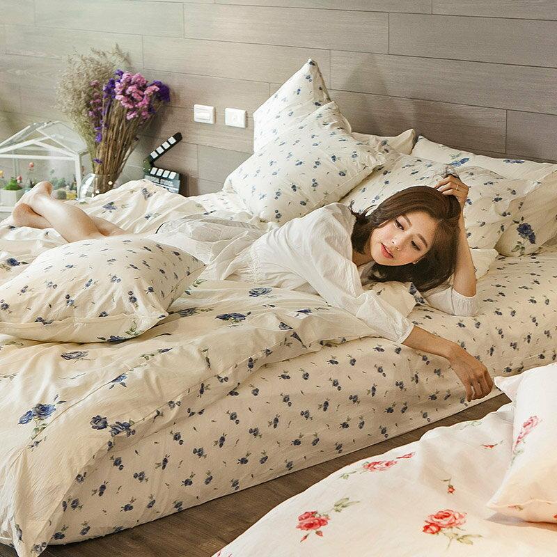 床包被套組  /  雙人- 100%精梳棉【玫果雪酪-兩色】含兩件枕套 在巴黎遇見系列 浪漫碎花 戀家小舖 台灣製 8
