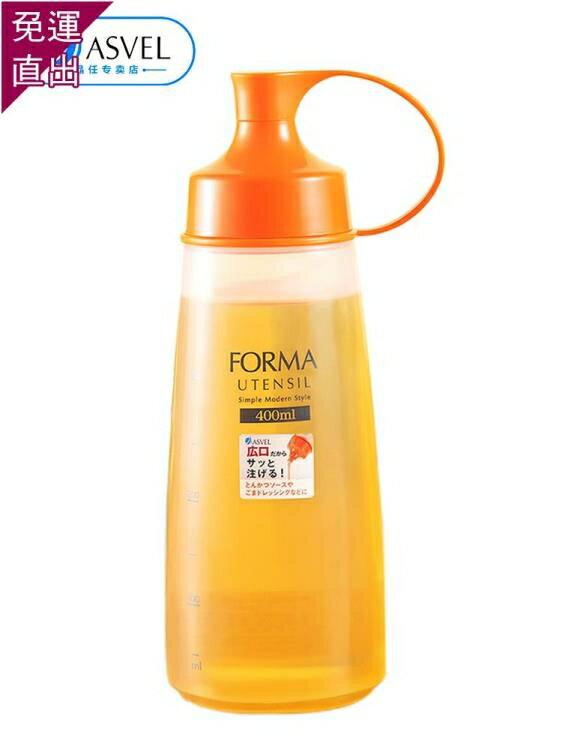 油壺 擠壓瓶番茄醬瓶蜂蜜瓶果醬沙拉醬瓶擠醬瓶商用調料油瓶