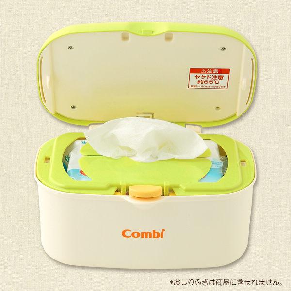 康貝Combi 濕紙巾保溫器 濕巾保溫器113991
