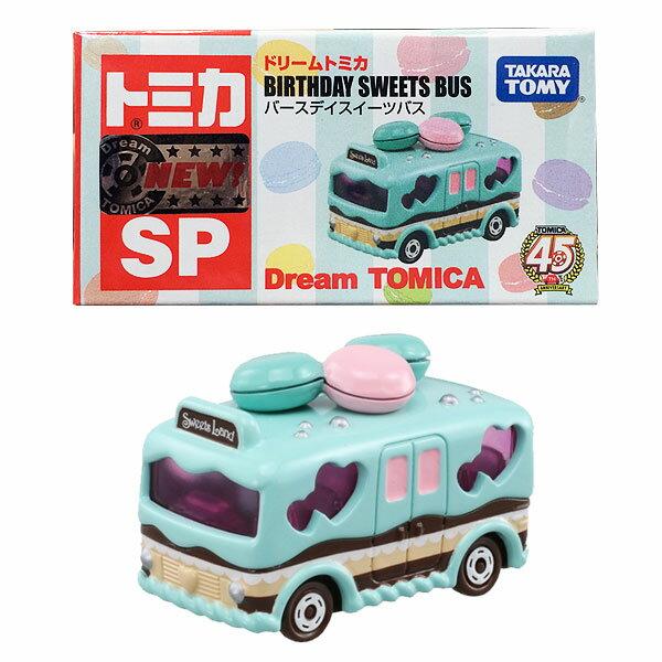 【真愛日本】16011200025TOMY小車-馬卡龍蛋糕車  TAKARA TOMY多美小汽車 小車 模型 擺飾