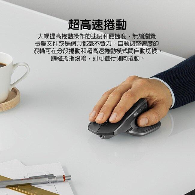 羅技 Logitech MX Master 2S無線滑鼠 黑色 910-005144