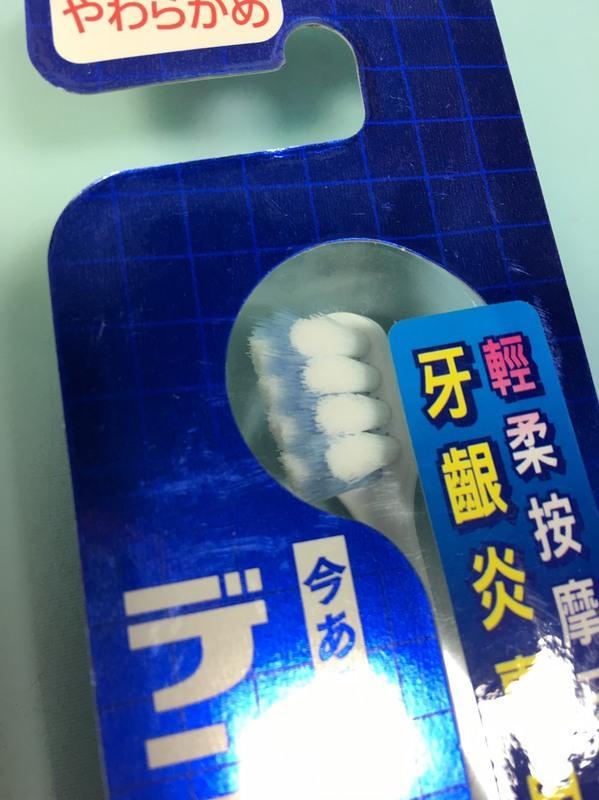 【八八八】e網購~【獅王 按摩齦牙刷(單支入)】176602牙刷 口腔清潔