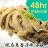 【賣漁人家】絕品蔥香滑嫩油雞(獨家) 0