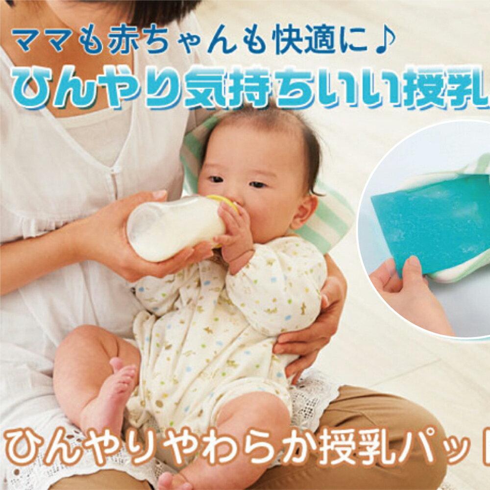 幼兒授乳涼枕