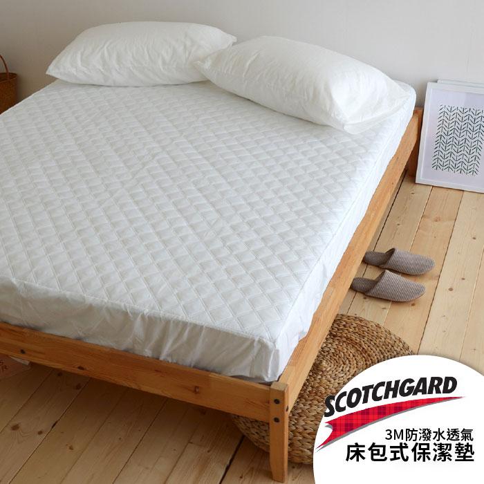MIT保潔墊 ~3M 防潑水床包式~雙層抗汙  防潑水  透氣  單人  雙人  加大