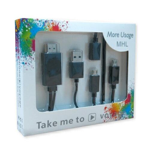 通用 Micro USB to HDMI MHL 5/11pin 手機高畫質影音 轉接線 傳輸線 Note4 M8 Z3