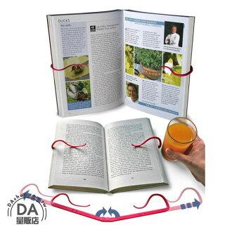 《DA量販店》創意 生活 輕便 易攜 兒童 看書架 讀書夾 顏色隨機(80-1043)