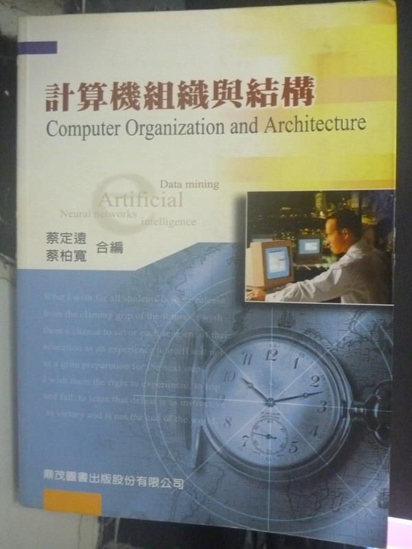 ~書寶 書T4/大學資訊_XCK~計算機組織與結構2  e_ 600_蔡定遠、戴必賢