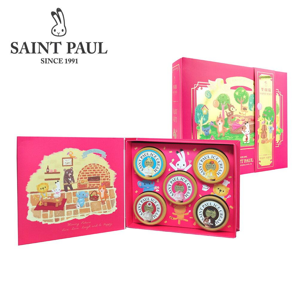 【聖保羅烘焙花園】綜合法式冰淇淋禮盒(5入 / 盒) 兩盒組 - 限時優惠好康折扣