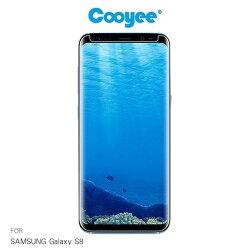 【愛瘋潮】99免運  Cooyee SAMSUNG Galaxy S8 液態膠玻璃貼(含燈) 保護貼 玻璃貼