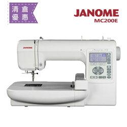 (大回饋)日本車樂美JANOME電腦型刺繡機MC200E
