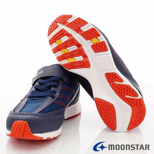 日本Moonstar機能童鞋 防水系列運動鞋 9295深藍(中大童段) 6