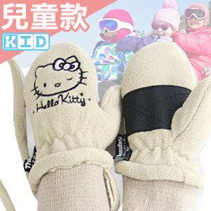 兒童款防風透氣手套^(男女騎士機車防滑手套.戶外騎行摩托車自行車保暖防寒耐磨滑雪手套.防曬