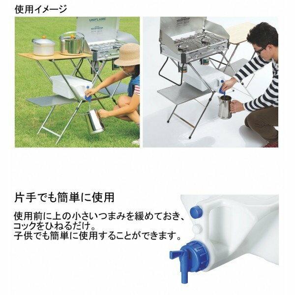 ├登山樂┤日本 UNIFLAME 611845給水桶-出水蓋 # U739112