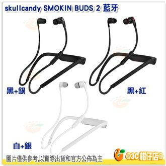 美國 潮牌 Skullcandy SMOKIN BUDS2 SB2 Wireless 骷髏糖 藍芽 耳塞式 耳機 公司貨 入耳式 高音質 麥克風 藍芽
