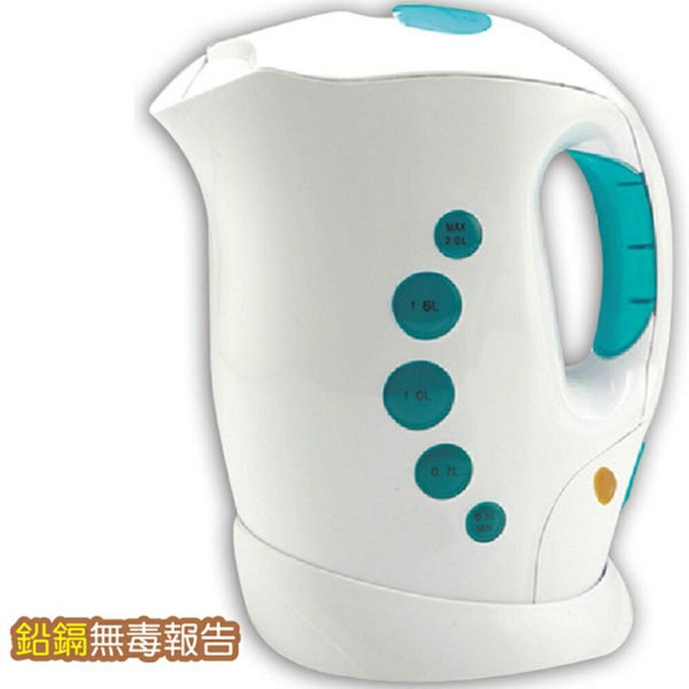 ☆︵興雲網購︵☆【0300】 Valent.coupeau 2L電茶壺 家電 非常方便又好用喔