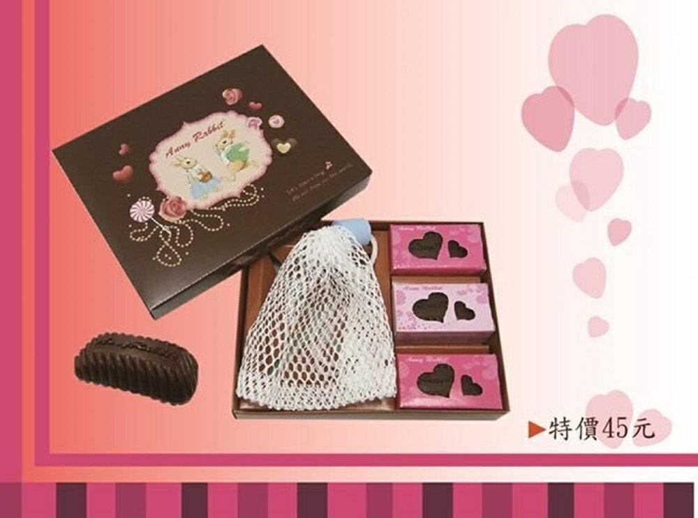 ☆︵興雲網購︵☆【0360】安妮兔巧克力皂禮盒4件套 精美禮盒/送客禮/伴娘禮/禮品/肥皂