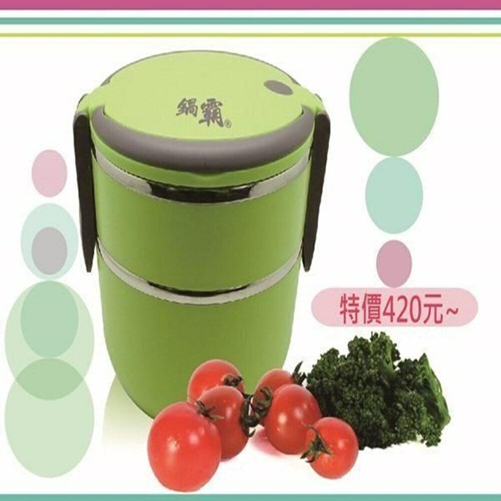 ╭*興雲網購*╯【0872】鍋霸韓式雙層提鍋2.1L 便當盒/湯鍋/保鮮盒/保溫飯盒/悶燒