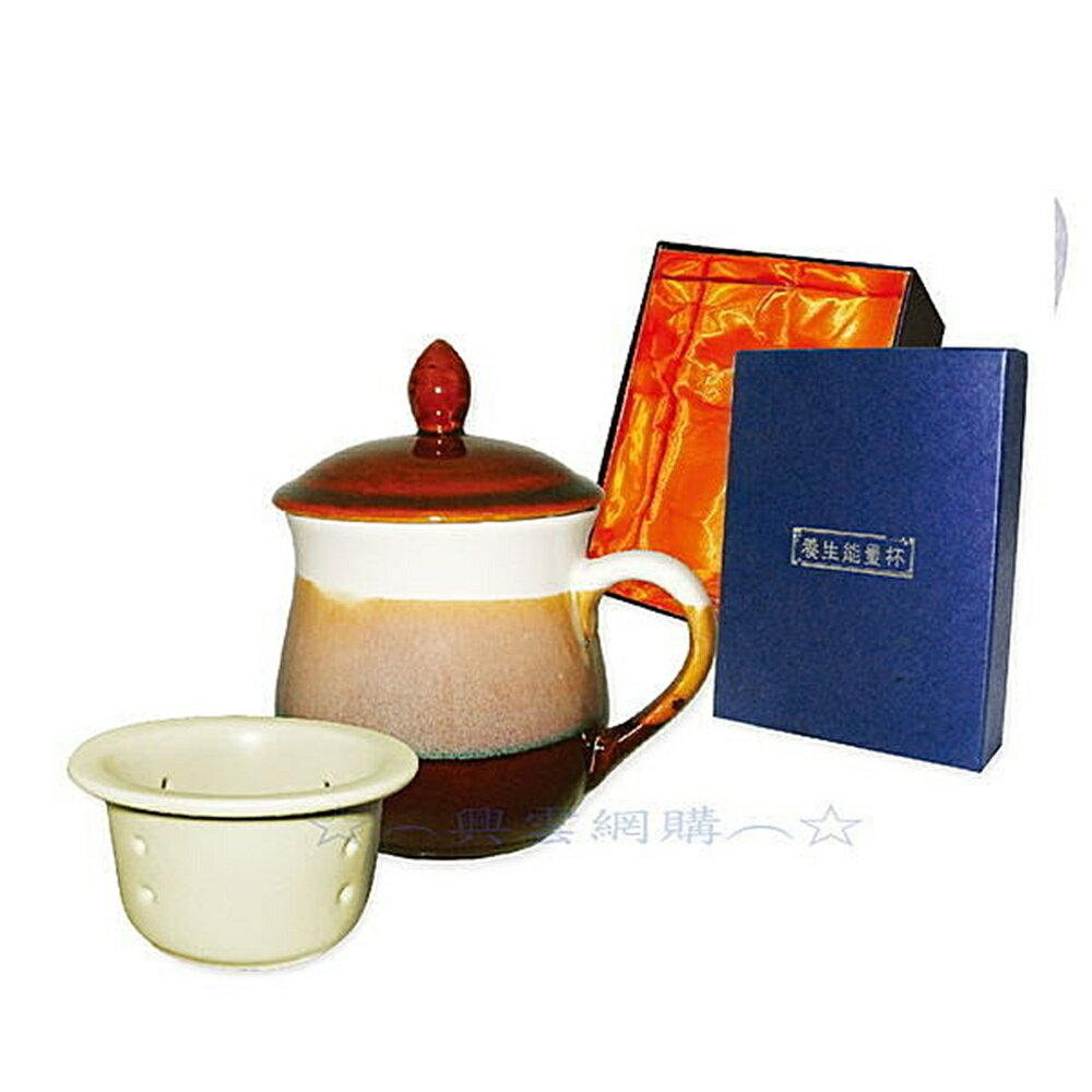 ☆︵興雲網購︵☆【1911】養生能量杯(精裝盒) 陶瓷杯 泡茶杯 健康養生能量杯 和風杯 杯子
