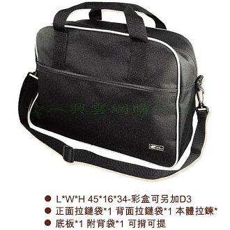 ☆︵興雲網購︵☆【2112】LONDA POLO台製旅行袋 收納袋 手揹旅行袋 出門旅遊攜帶方便特價中*