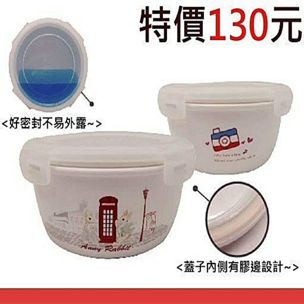 ☆︵興雲網購︵☆ 安妮兔陶瓷保鮮密扣蓋碗650ml 陶瓷碗/料理碗/泡麵碗/點心碗