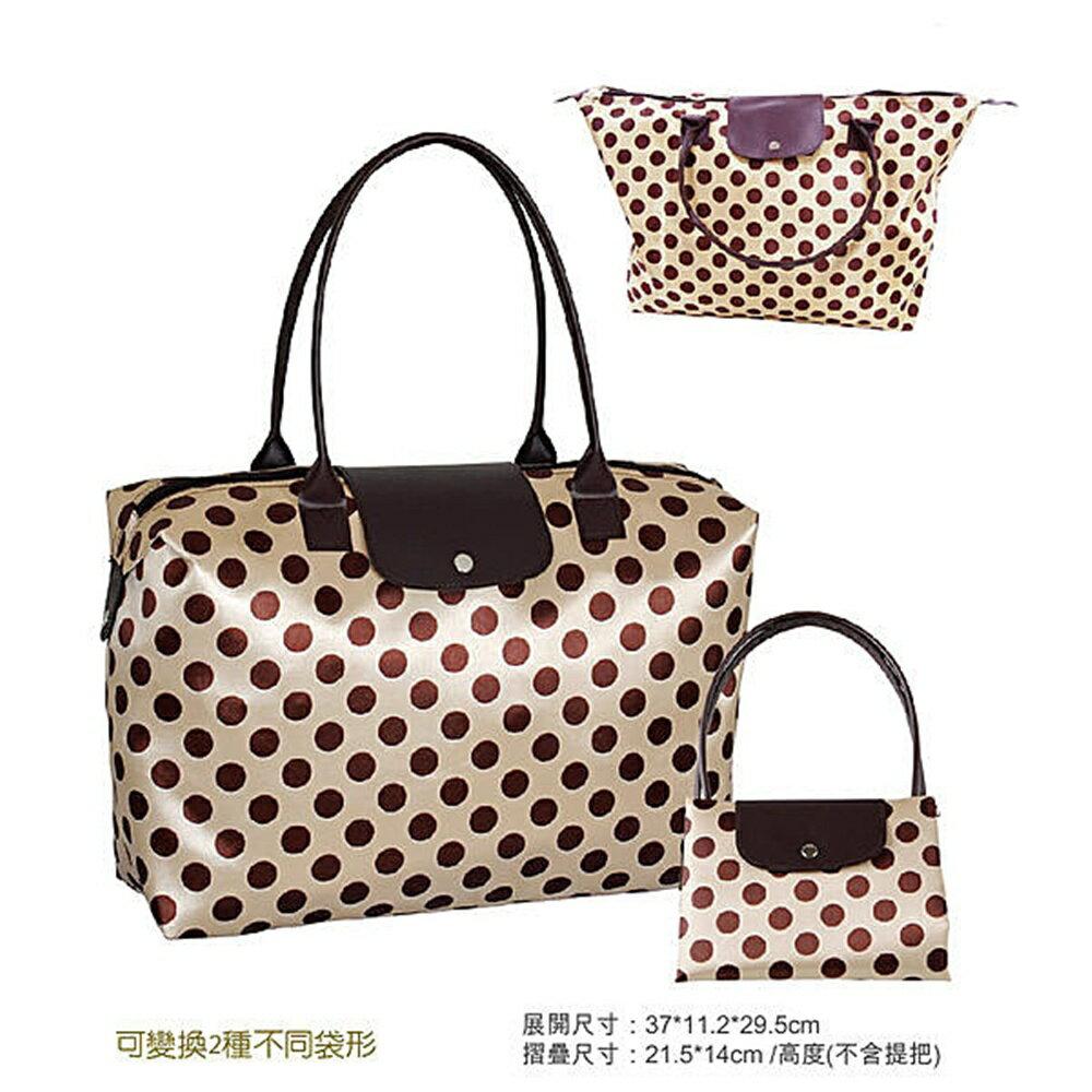 ☆︵興雲網購︵☆【4601】折疊旅行兩用袋-水玉款 環保袋 肩袋 購物袋 袋子 收納袋