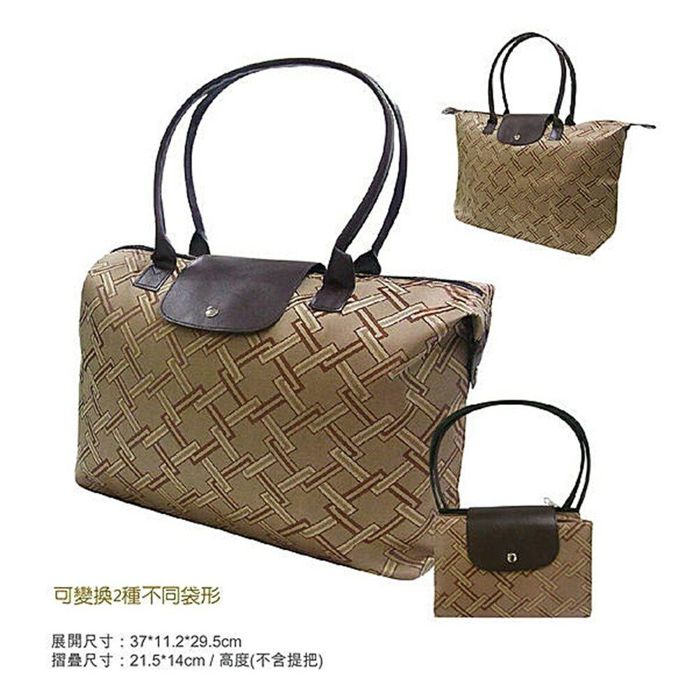 ☆︵興雲網購︵☆【4602】折疊旅行兩用袋-編織風 環保袋 肩袋 購物袋 袋子 收納袋