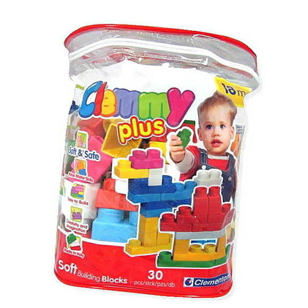 ☆︵興雲網購︵☆【48790】mini Clemmy 30pcs袋裝積木.軟積木. 義大利原裝進口軟積木 玩具