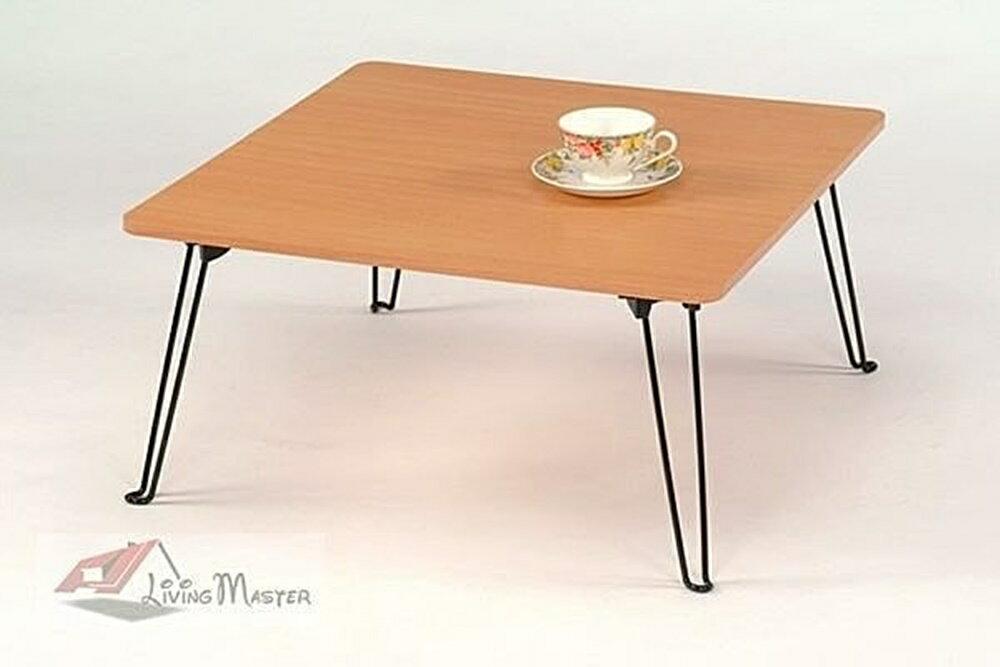 ~︵興雲網購︵~~600~60x60cm 大師 方型休閒桌 茶几 折合桌 折疊桌 書桌 電