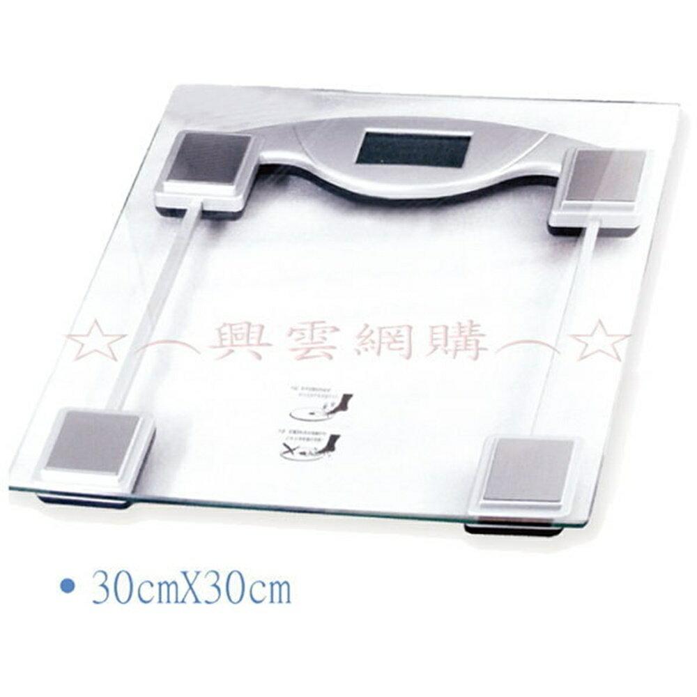 ☆︵興雲網購︵☆【9000】Coupeau健康大師電子秤(盒裝) 高貴風雅體重計 現在超特價中