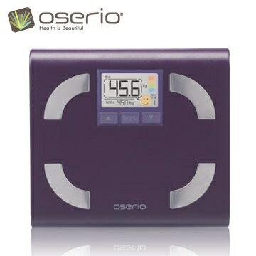 【oserio歐瑟若】內臟脂肪機 多功能體脂計 FFP-330D(紫蘿蘭)