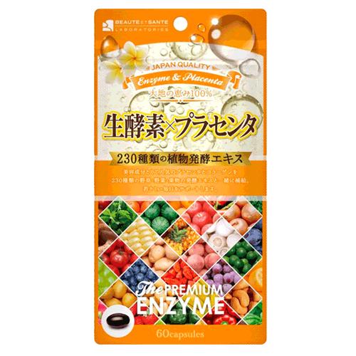 【日本Beaute Sante-lab生酵素230】美肌生酵素 (90粒) 2