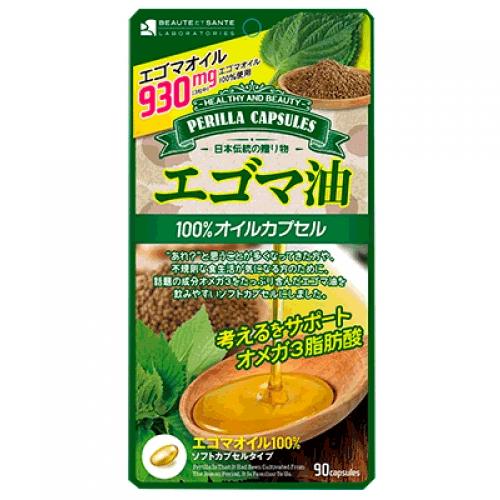 【日本Beaute Sante-lab生酵素230】紫蘇油膠囊(90粒) 1