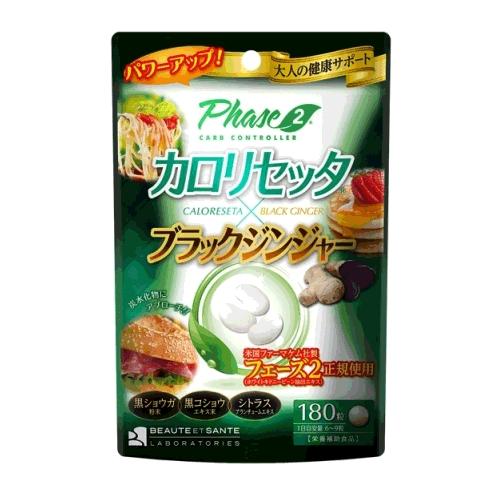 【日本Beaute Sante-lab生酵素230】 控熱素X老薑(180粒) 2