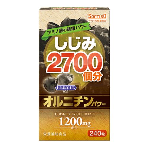 【日本Beaute Sante-lab生酵素230】2700粒蜆含量鳥氨酸蜆錠(240粒) 1