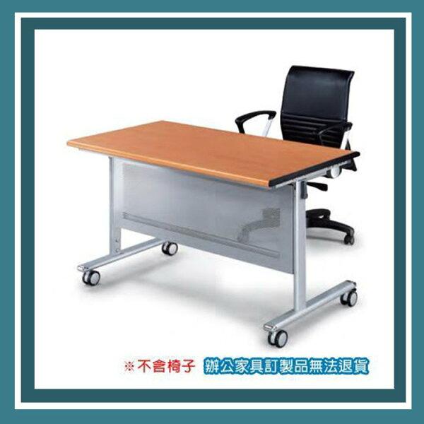 『商款熱銷款』【辦公家具】HS-1270HL銀桌架紅櫸木桌板大腳輪會議桌辦公桌書桌桌子