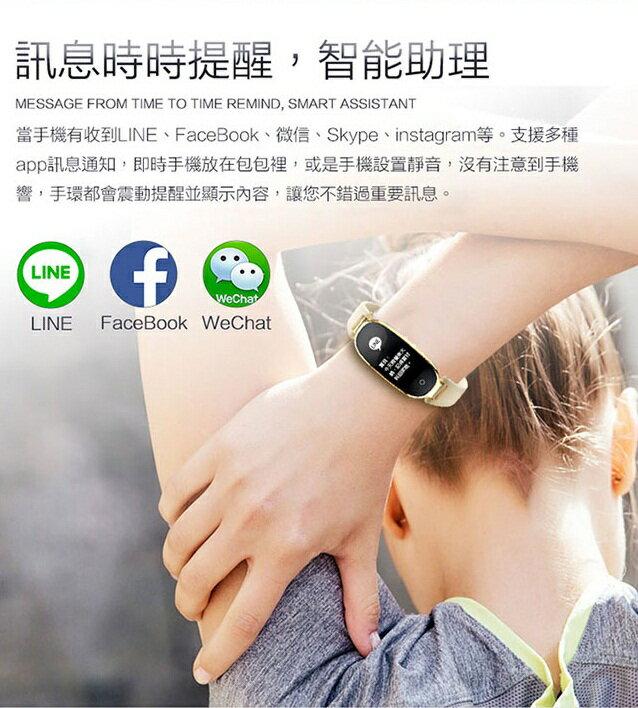 【含稅+滿799折100】【女神級網美手環】 W8 心率智慧手環 IP67防水 LINE FB訊息通知 來電顯示震動 多種運動模式 久坐提醒 遙控音樂 遙控拍照 智慧手環 女神手環 支援繁體中文 6