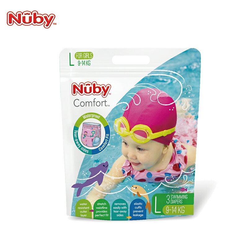 【Nuby】游泳戲水褲 女L(3片裝) 游泳尿布-米菲寶貝 1