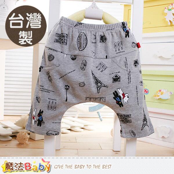 男童裝 台灣製幼兒夏季哈倫短褲 魔法Baby~k50327