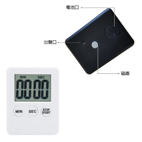 【aife life】輕聲正倒數計時器 磁吸式碼表電子計時器 圖書館鬧鐘廚房料理比賽計時 1